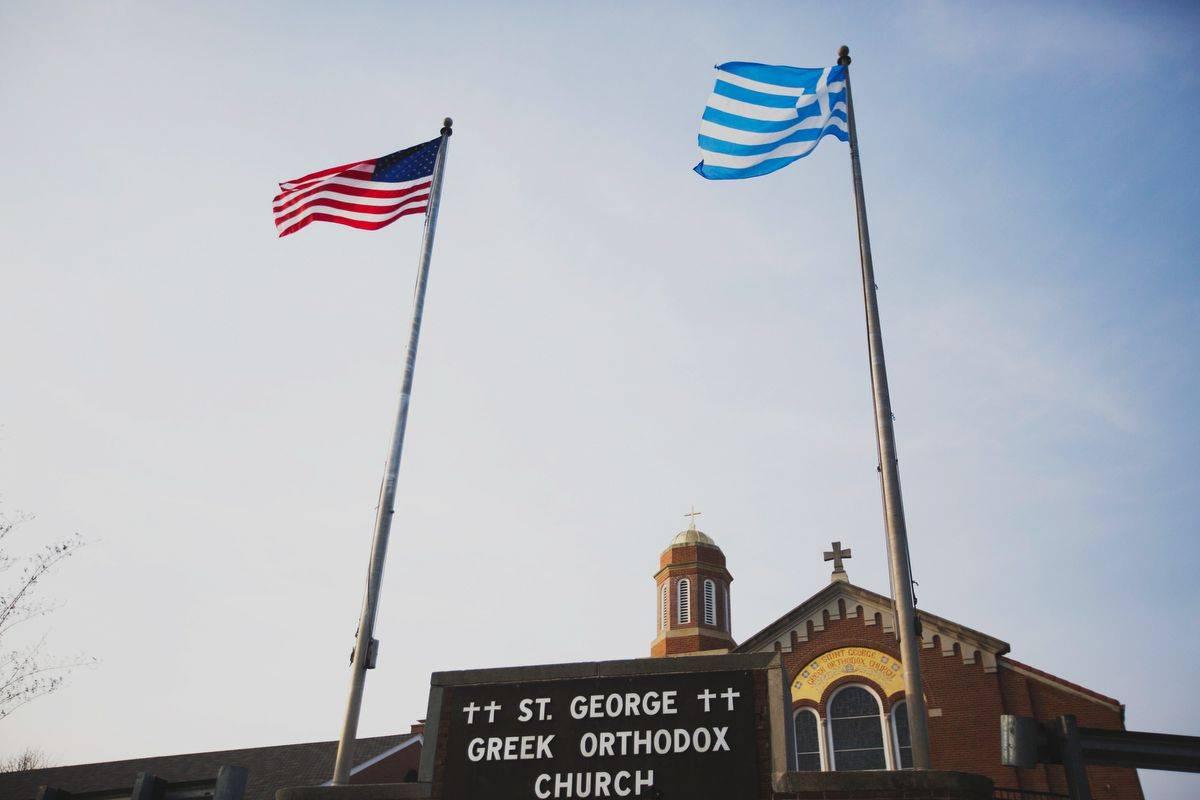 A Greek – American Wedding